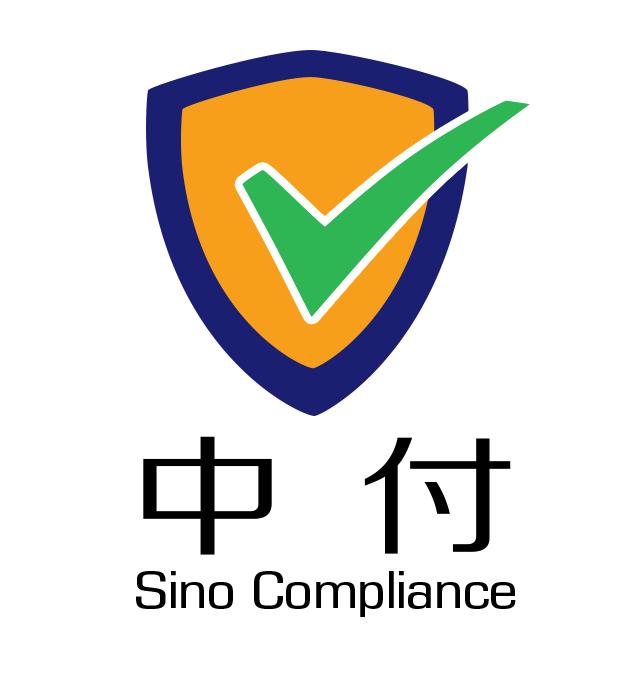 中付(深圳)技术服务有限公司